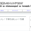 またやってしまった、とほほの賢威7クール版のカスタマイズ