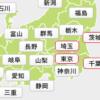 方言いくつ解りますか!茨木・埼玉・千葉・東京!