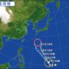 マリアナ諸島で台風22号「サオラー」が発生