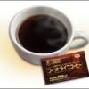 おいしいコーヒーで食後の「血糖値」対策!