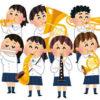 行ってみよう~岩手イベント情報5~11日