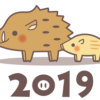 2019あけましておめでとうございます亥