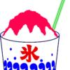 かき氷のシロップの味付けは同じであり、着色料と・・・雑学