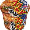 12月新発売 スーパーカップ1.5倍 ブタキムチ蕎麦麺