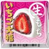 新商品「チロルチョコ〈生もちいちご大福〉」が発売されます
